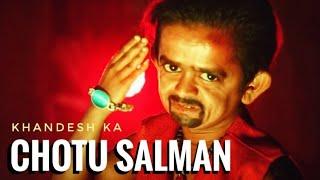 Chotu ki Eid Mubarak,खांदेश का छोटू ,Khandesh hindi Comedy 2018