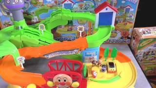 anpanman toys cartoon アンパンマン おもちゃでアニメww ドキドキドライブコース thumbnail
