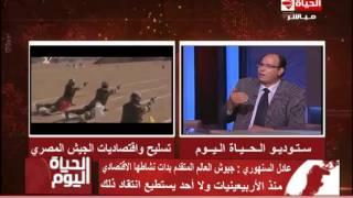 """بالفيديو.. السنهوري: الجيش الإسرائيلي يعمل في """"البيتزا"""""""