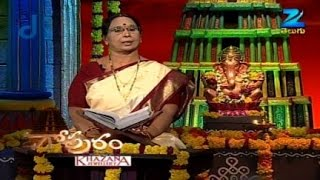 Gopuram - Episode 1307 - September 23, 2014