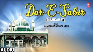 दर - ए - साबिर | DAR-E-SABIR (Full Audio) | AFTAB SABRI,HASHIM SABRI | T-Series Islamic Music