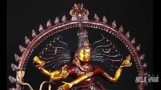 என்ன தருவான் தில்லை அம்பலத்தான்