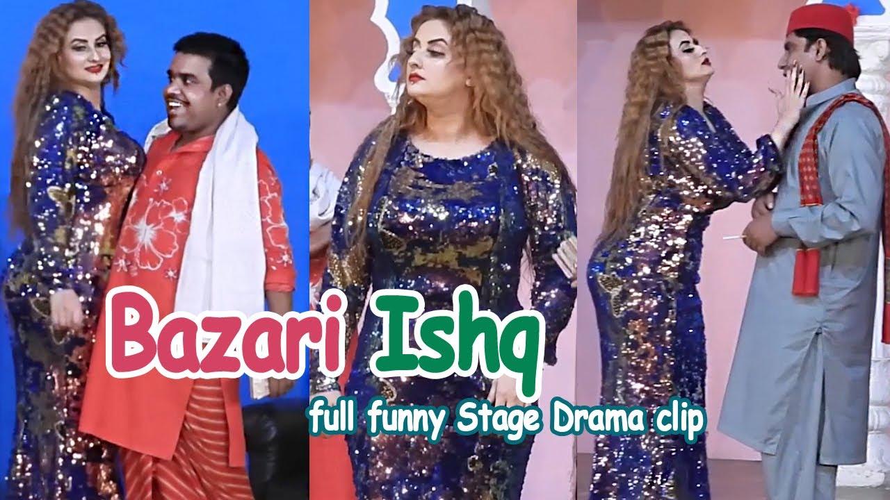 Bazari Ishq New Stage Drama Clip 2020 | Afreen Khan, Gudo Kamal, Amir Sohna, Imran Shoki Best Drama