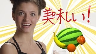 Fruit Ninja Kinect 2 - Live Action Trailer | Official Xbox One Game (2015)