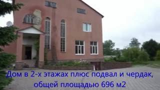 Недорогой дом на Большой Даниловке с выходом на берег реки продам