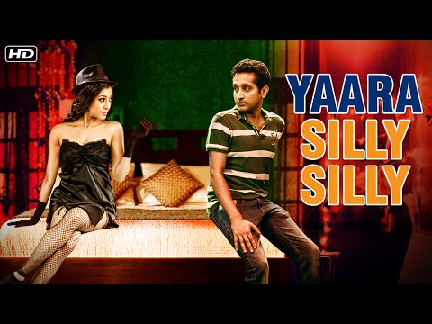 Yaara Silly Silly Full Movie 2015  HD  Paoli Dam  Parambrata Chatterjee  Latest Hindi Movie