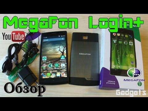 Мегафон Логин плюс/ MegaFon Login+ (phablet) Обзор смартфона