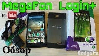 Мегафон Логин плюс/ MegaFon Login+ (phablet) Обзор смартфона(, 2015-01-28T08:50:09.000Z)
