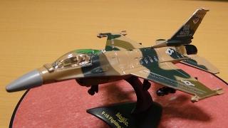 マイスト F-16 ファイティングファルコン