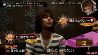 2013-8-04日放送 第19回.