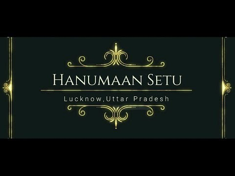Hanuman chalisa at sankatmochan mochan Hanumansetu Lucknow