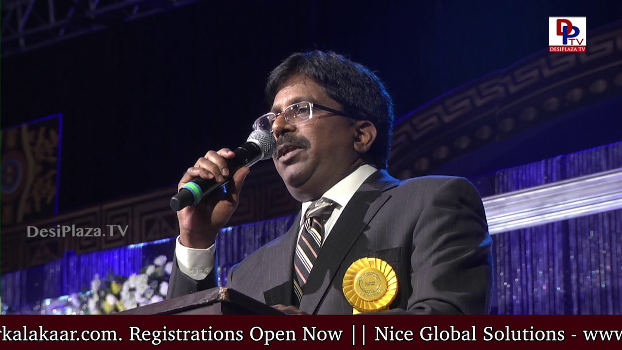 Dr. Karunakar Asireddy, ATA President speaks at American Telugu Convention Banquet Night | DPTV