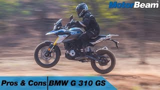 BMW G 310 GS - Pros & Cons | MotorBeam