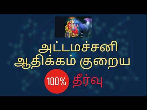 திருமணம் 4 | திருமண பொருத்தம் | மணவாழ்க்கை வாழ்க்கை சிறப்பாக அமையும் | Baskara Astrology Tamil from YouTube · Duration:  18 minutes 57 seconds