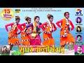 Sughar Chhattisgarh│हमर राईज छत्तीसगढ़│Cg Desh Bhakti Dance 2019│Jyoti Sahu│Lyrics Vinod Babu