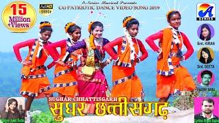 Sughar Chhattisgarh│हमर राईज छत्तीसगढ़│Cg Desh Bhakti Dance Video 2019│Jyoti Sahu│Lyrics Vinod Babu