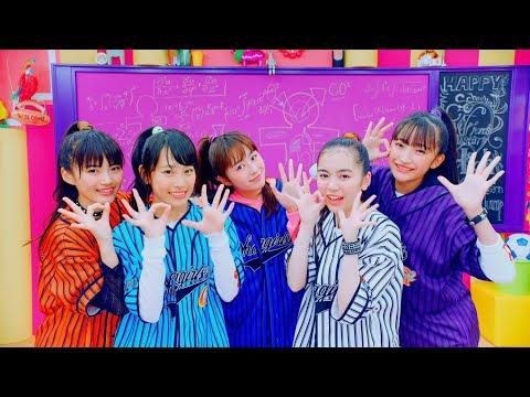 おはガール from Girls²(Oha Girl from Girls²) - 走れ!月火水木金曜日!(Hashire! Getsukasuimokukinyoubi!) YouTube ver.