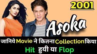 Download Video Shahrukh Khan ASOKA 2001 Bollywood Movie LifeTime WorldWide Box Office Collection MP3 3GP MP4