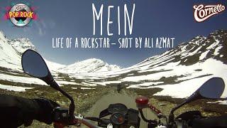 Cornetto Pop Rock Mein By Ali Azmat #cornettopoprock