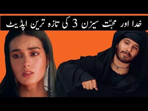 khuda-aur-mohabbat-season-3- -update- -feroze-khan-&-iqra-aziz- -tweet-max