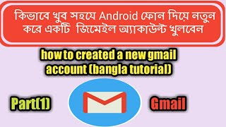 how to created a new gmail account