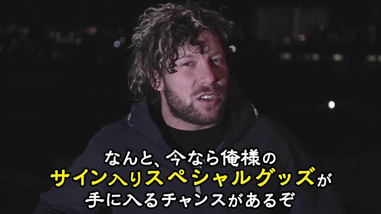日本 プロレス ツイッター 新