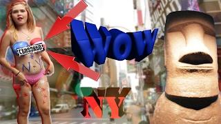 Голышом по New York/Такого вы еще не видели!!!/NY trailer