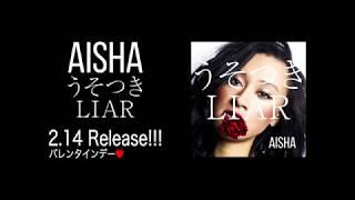 AISHA - うそつきLIAR