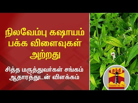 How To Make Natural Viagra at Home -No Side Effects||Works 100%... from YouTube · Duration:  2 minutes 22 seconds