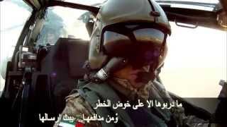 لابد من صنعاء  (حماسية) - كلمات معالي علي بن سالم الكعبي  - اداء   صالح اليامي