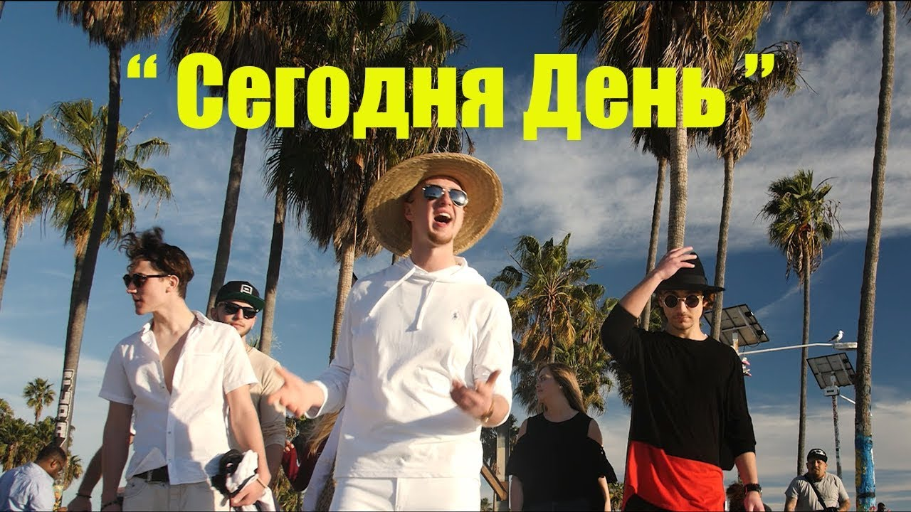 In search of Russian reggae