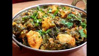 Chicken Palak Recipe l Palak Chicken Recipe