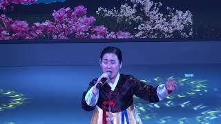한중 문화교류/열린음악예술단/국악인 /권정숙