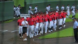 [下関市立大学軟式野球部]H28 全国大会 in TOKYO