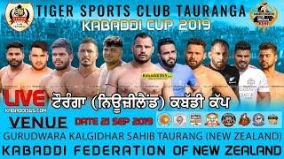 🔴 [Live] Gurudwara Kalgidhar Sahib Tauranga (New Zealand) Kabaddi Tournament 21 Sep 2019