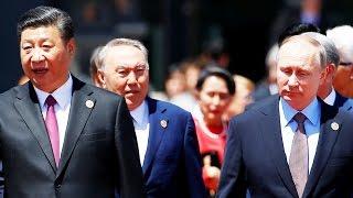 Один пояс — один путь: многомиллиардный проект Китая | НАСТОЯЩЕЕ ВРЕМЯ
