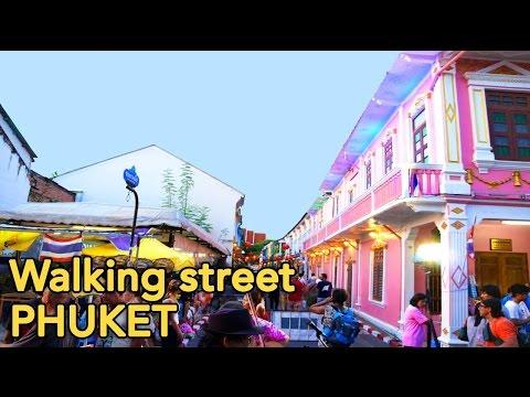 Phuket Walking Street - Phuket Old Town, Thailand