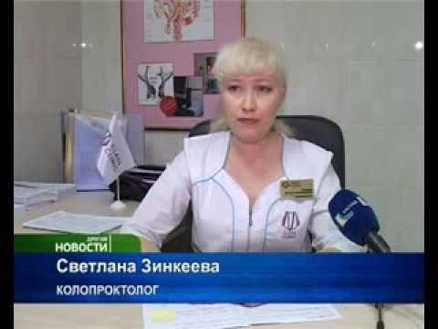 Проктология - геморрой после родов