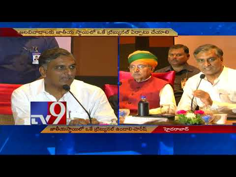 Centre mulls National Water Tribunal for water disputes between states - TV9