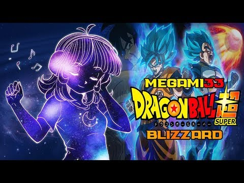 Dragon Ball Super: Broly Blizzard Full English Cover