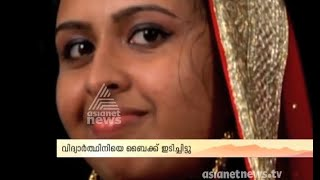 Bike Accident In Kollam DB College, Critically Injures Girl Student 25/11/15