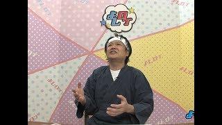 2017年03月24日(金)星田英利のよしログ。ほっしゃんとほっしゃんの息...