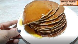 Панкейки / Американские Блинчики / Очень Вкусно / Пошаговый Рецепт С Фото