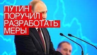 Путин поручил разработать меры поддержки разработки нефтяных месторождений