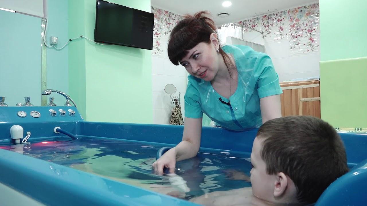 Детский подводный массаж