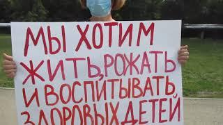 Пикет в защиту экологии. Новокуйбышевск. Олег Фикса. Сечин и Роснефть травят газом людей.