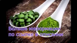 водоросли спирулина для похудения