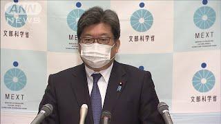 大学生らに「一律10万円給付を」 生活困窮を支援(20/05/08)