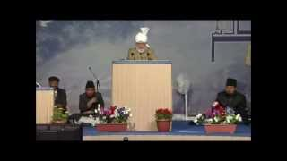 La taqwa, vertu essentielle du croyant -Sermon du  04 octobre 2013