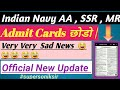 Attention _ Indian navy AA , SSR , MR  Students  Very Bad News , Officialy Update .....2019 .....